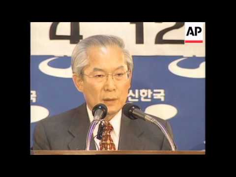 SOUTH KOREA: RULING PARTY LOSES MAJORITY IN PARLIAMENTARY ELECTION