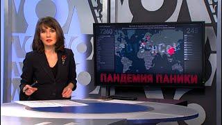 #Итоги с Юлией Савченко. Спецвыпуск