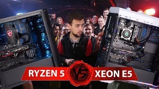 """VERSUS: Старый Xeon против Ryzen 5 - опыт использования 12-потокового """"Царь ПК"""" за $750"""