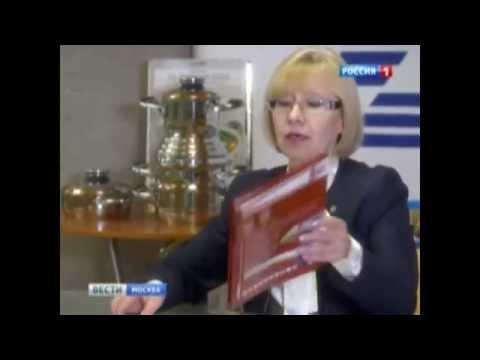 СМИ о продаже подделок посуды ZEPTER. Эфир Вести Москва от 09.07.2014