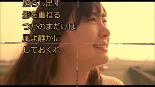 [新曲]紅筆哀歌(べにふでエレジー)/服部浩子