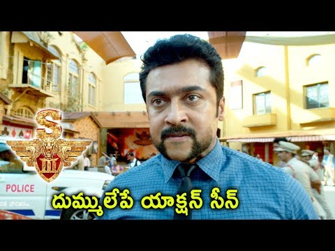 S3 (Yamudu 3) Movie Scenes - Surya Arrests Shruthi - Surya Powerfull Dialogue - 2017 Telugu Scenes