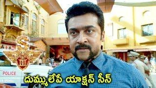 Download lagu యమ డ 3 Movie Scenes Surya Arrests Shruthi Surya Powerfull Dialogue 2017 Telugu Scenes MP3