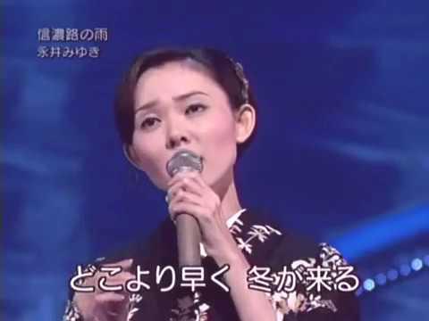 永井みゆき よさこい時雨 演歌百撰posted by wabavusa3c