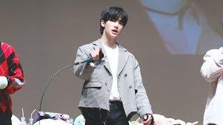 Download lagu 191226 용산 팬사인회 'Double Knot' StrayKids 현진 Hyunjin 직캠