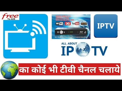 IPTV Play in