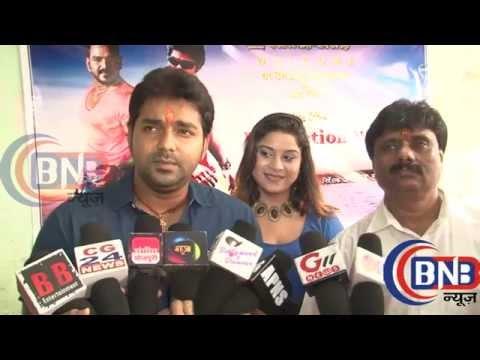 Bhojpuri film | Production No 3 | Pawan Singh |  Interview
