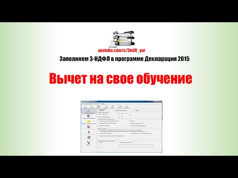 регистрация ооо в петербурге под ключ