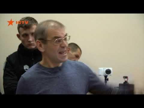 Як живе екс-нардеп Сергій Пашинський за ґратами