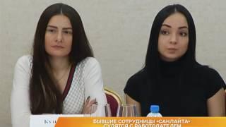 видео Промокоды Санлайт