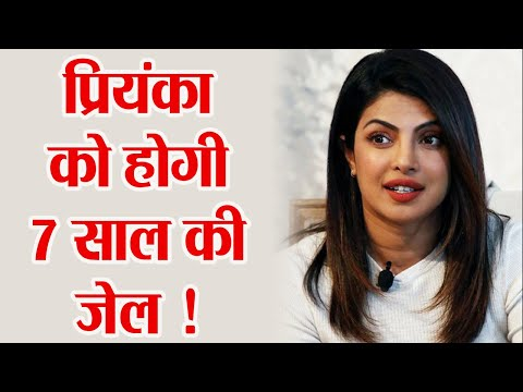 Priyanka Chopra gets warned by Maharashtra Police with 7 years in prison for offence | FilmiBeat Mp3