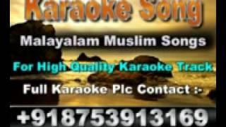 Mulla Pole Muthu Pole Karaoke Malayalam Muslim Songs