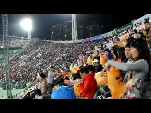 Lotte Giants Bag at a Baseball Game in Busan