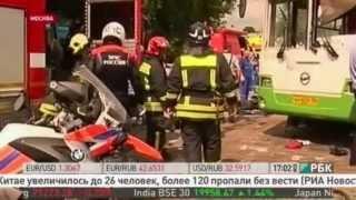ЖУТКАЯ авария в Ознобишино недалеко от Подольска 13.07.13