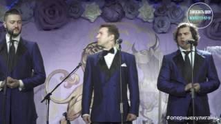 """Что будет, если Оперные певцы исполнят """"Владимирский централ""""))"""