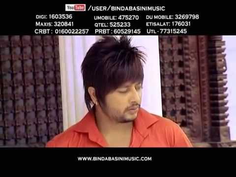 Timro Saathma Hasna Paaye    तिम्रो साथमा हास्न पाएँ   Female   Bindabasini Music  Rajina Rimal