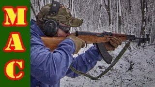 Tis the Season for Commie Guns!