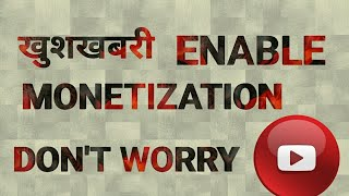 Monetization Enable  After 30 June || YOUTUBE BIG BUG || TECH BY PRASHANT ||