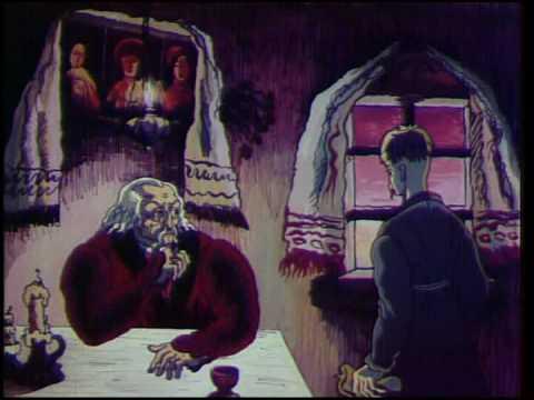 Вій (01/02) (1996)