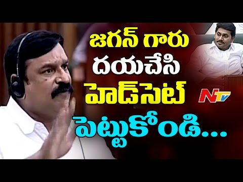 Vishnu Kumar Raju Sensational Comments on YS Jagan's Behaviour in Assembly || NTV