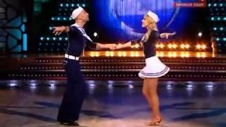 Ксения Собчак и Евгений Папунаишвили - Ча ча ча