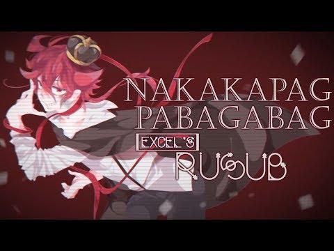 【Kagamine Len】 Nakakapagpabagabag【Rus Sub by Excel】