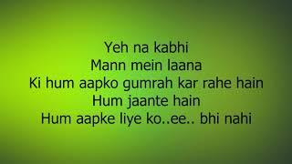 Selfish Race 3 Karaoke | Salman Khan | Race 3 | Karaoke