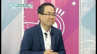 진태훈 CEO - 부동산 시세 전망 -《Baytree Real Capital Inc.》08SEP17