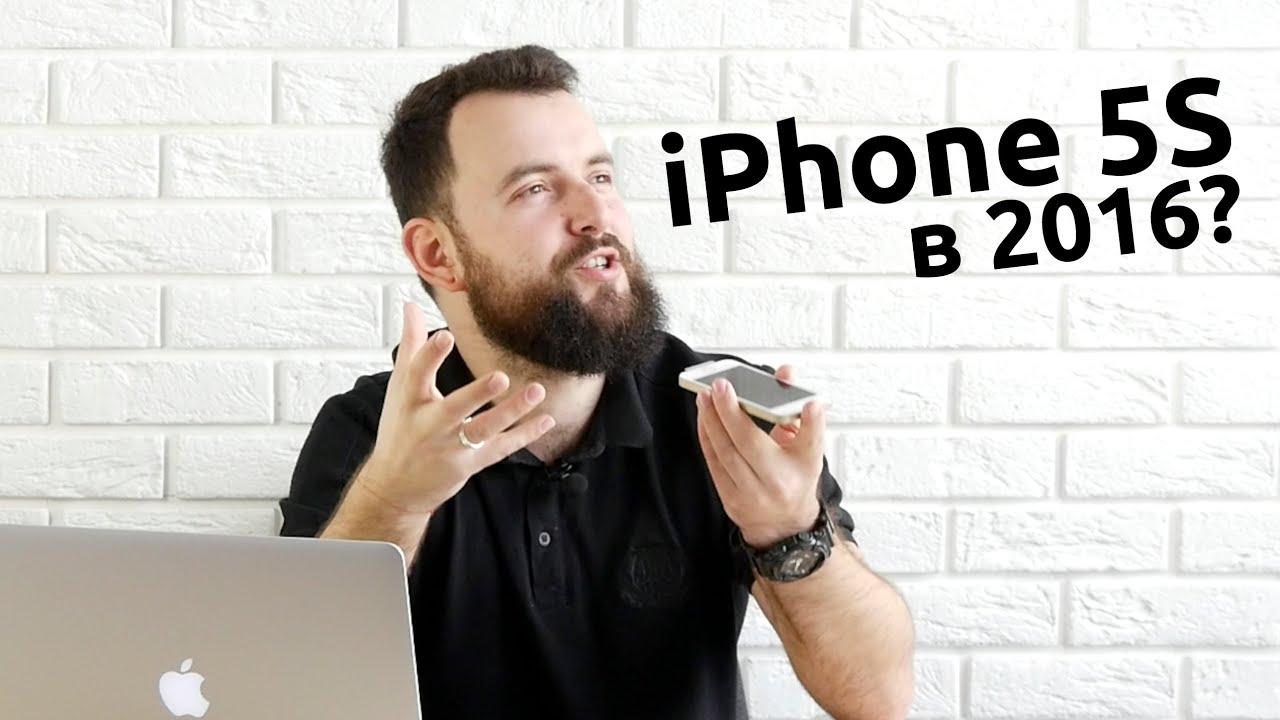 Оригинал Factory Unlocked Apple iphone 5s телефон 16 ГБ⁄32 ГБ .