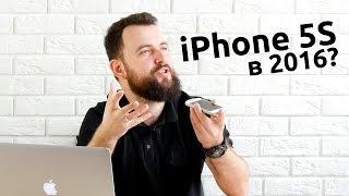 iPhone 5S в 2016? Гаджетариум #112(iPhone 5S в 2016? Гаджетариум #112 iPhone 5S ..., 2016-03-14T15:16:28.000Z)