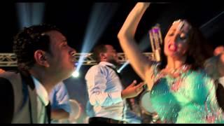 """اغنية بونبوناية /- محمود الليثى """" صوفينار / فيلم عيال حريفة / فيلم عيد الاضحى 2015"""