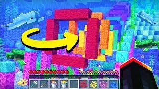 MINECRAFT 1.13 UNDERWATER OBSTACLE COURSE! (Minecraft 1.13 Update)