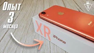 3 месяца с iPhone XR - опыт использования