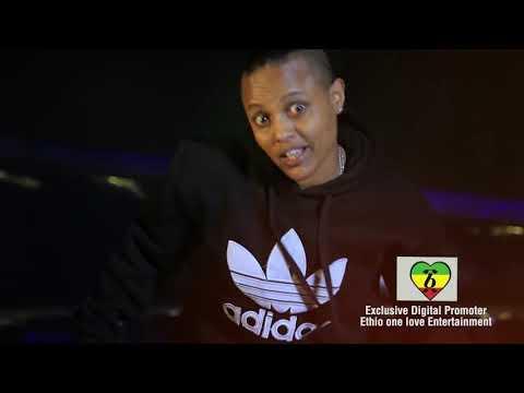 Dj Lee እቴጌ ft  Mc Siyamregn   Ankes Ankes   New Ethiopian Music 2017   YouTube
