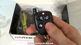 Видеообзор автомобильной сигнализации daVINCI PHI-310