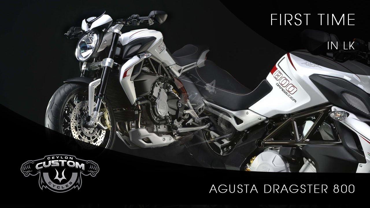 2014 Mv Agusta Dragster 800 First Time Sri Lanka Youtube