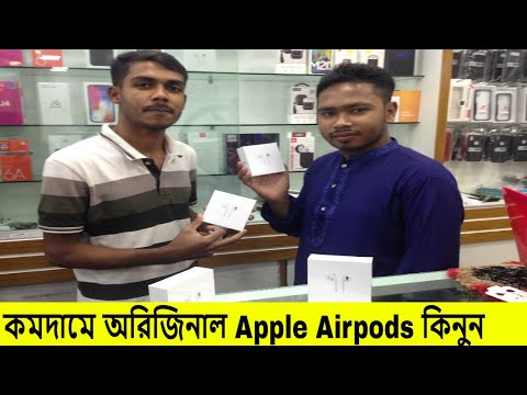Buy Apple Airpods Cheap Price || Apple Bluetooth Wireless Headphones Price In Dhaka😱 Low Price!...