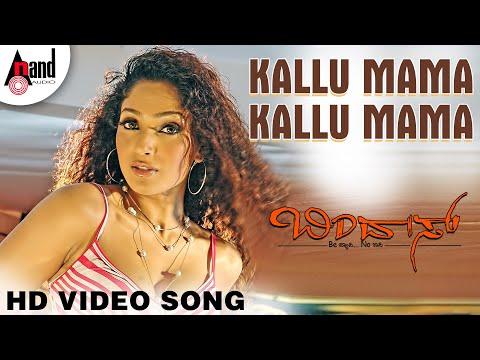 Bindaas - Kallu Mama
