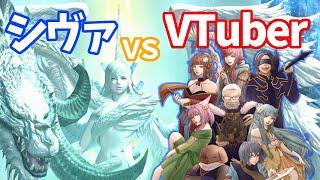 エデン共鳴編零式4層への挑戦!!生放送!!【FF14】【VTuber】