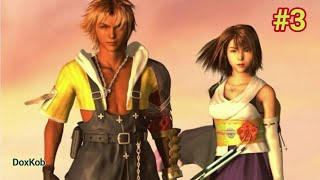 Final Fantasy X (Remaster) Ep.3 การโจมตีของ Sin [DoxKob]
