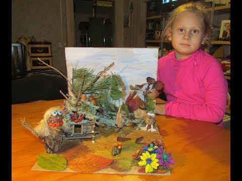 Осенняя выставка как сделать царство цветов из цветов своими руками