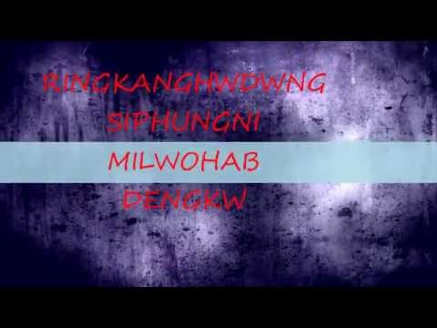 || BOROGAMI ||  By Lwihwr Band (Lyrics Video ) ||