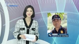 피싱스테이션 민물조황  1월17일