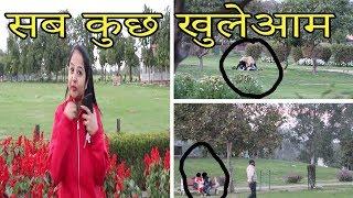 New delhi famous Indraprastha park | couples park | Deepti vlog
