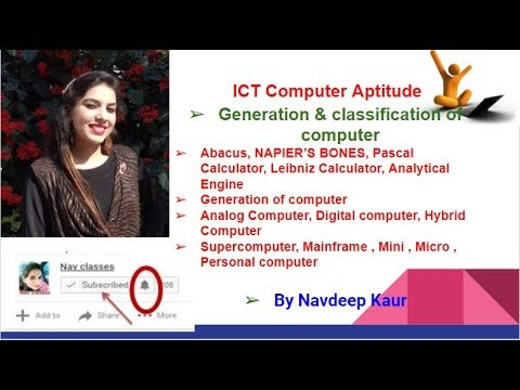 classification of computer by generation