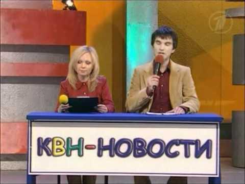 КВН Премьер-лига (2005) - Третья 1/8