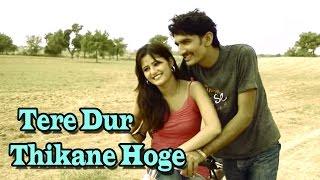 Tere Dur Thikane Hoge // Latest Haryanvi Sad Song // Anjali Raghav Song // Mast Haryana