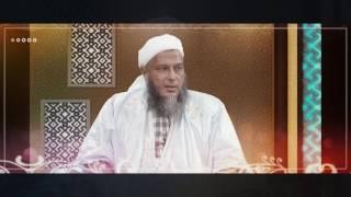 معالم 2 / العلامة محمد الحسن الددو