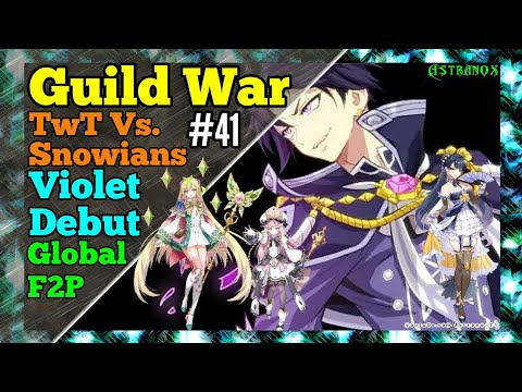 EPIC SEVEN Violet Guild War PVP (Bait & Sustain Team Comps) F2P Gameplay Commentary Epic 7 GW #41