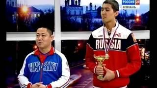 В Сочи завершился чемпионат России по тхэквондо. А. Иргалиев и Д. Егай(, 2015-11-27T10:17:15.000Z)